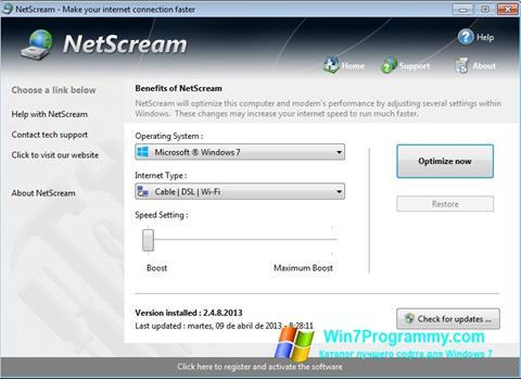 Скриншот программы NetScream для Windows 7