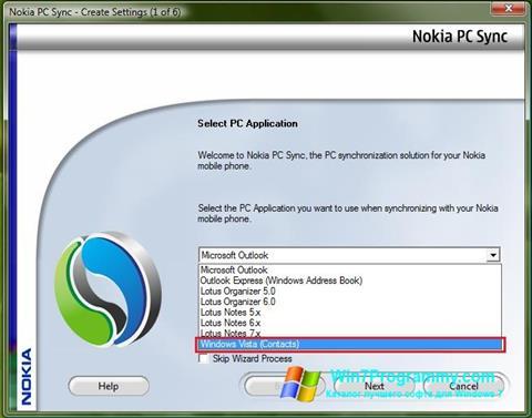 Скриншот программы Nokia PC Suite для Windows 7