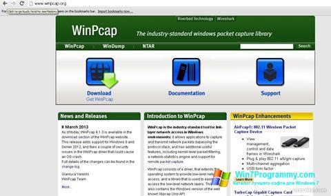 Скриншот программы WinPcap для Windows 7