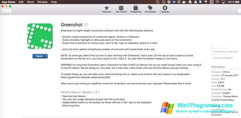 Скриншот программы Greenshot для Windows 7