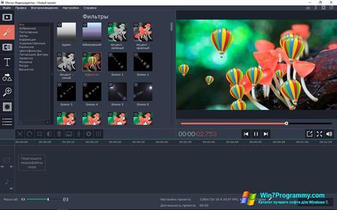 Скриншот программы Movavi Video Editor для Windows 7