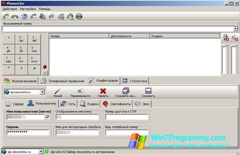 Скриншот программы PhonerLite для Windows 7