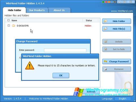Скриншот программы Hide Folders для Windows 7