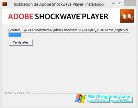 Скриншот программы Shockwave Player для Windows 7