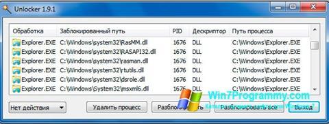 Скриншот программы ABBYY PDF Transformer для Windows 7