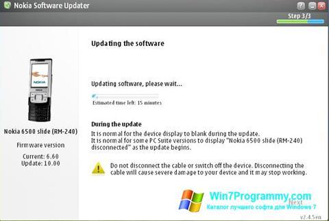 Скриншот программы Nokia Software Updater для Windows 7