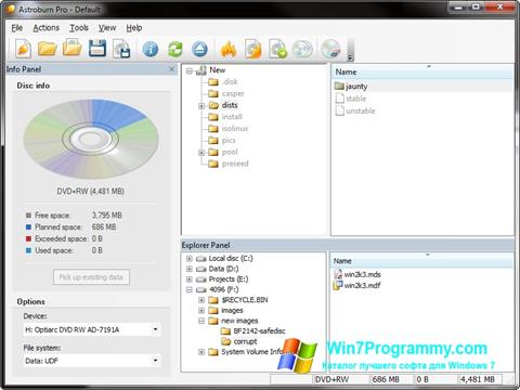 Скриншот программы Astroburn Lite для Windows 7