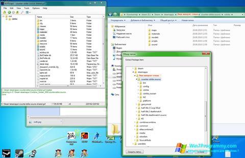 Скриншот программы GCFScape для Windows 7