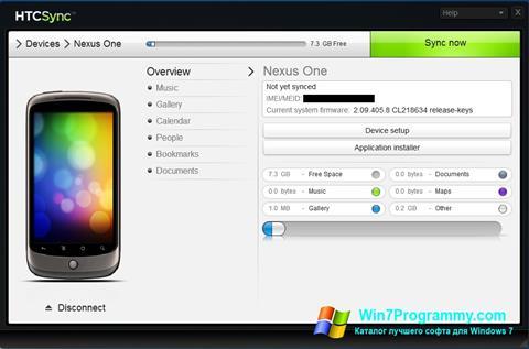 Скриншот программы HTC Sync для Windows 7