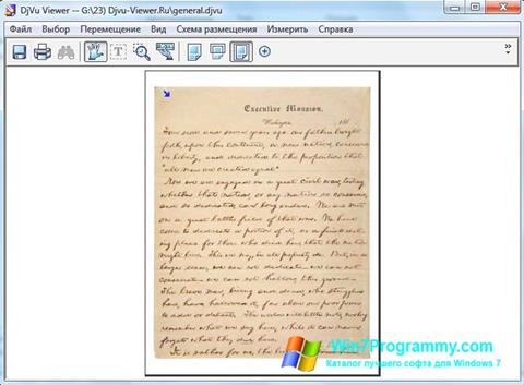 Скриншот программы DjVu Viewer для Windows 7