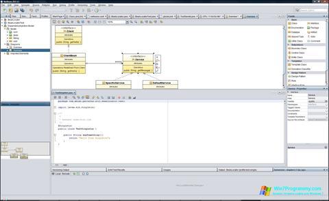 Скриншот программы NetBeans для Windows 7