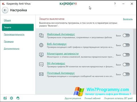 Скриншот программы Kaspersky Antivirus для Windows 7