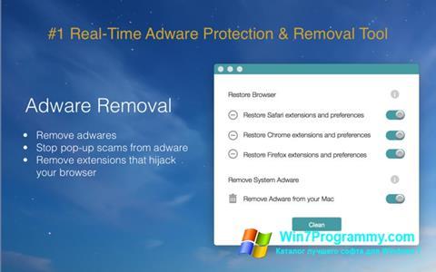 Скриншот программы Adware Removal Tool для Windows 7
