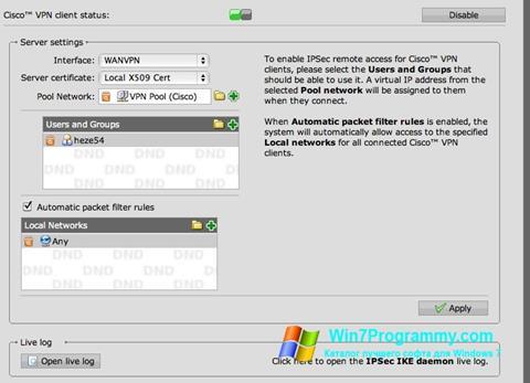 Скриншот программы Cisco VPN Client для Windows 7