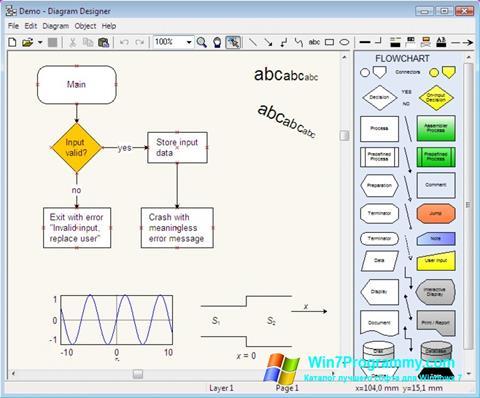 Скриншот программы Diagram Designer для Windows 7