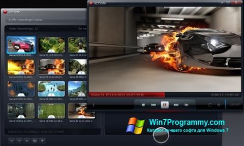 Скриншот программы Action! для Windows 7