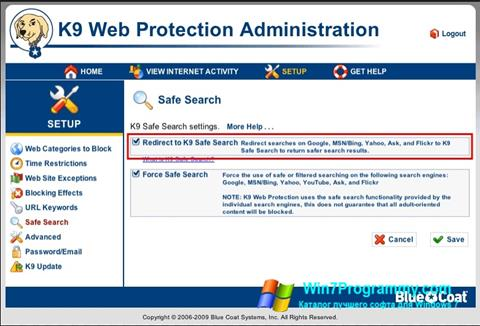 Скриншот программы K9 Web Protection для Windows 7