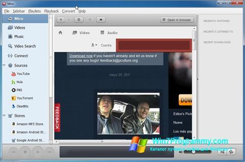 Скриншот программы Miro для Windows 7