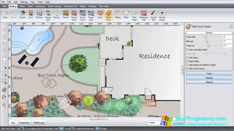 Скриншот программы Realtime Landscaping Architect для Windows 7