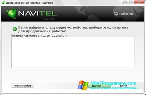 Скриншот программы Navitel Navigator Update Center для Windows 7