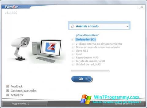 Скриншот программы PrivaZer для Windows 7