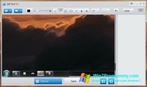 Скриншот программы QIP Shot для Windows 7
