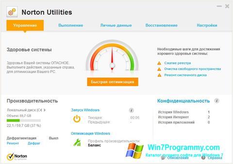 Скриншот программы Norton Utilities для Windows 7