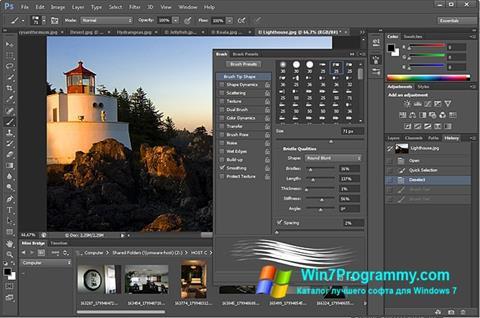 Скриншот программы Adobe Photoshop для Windows 7