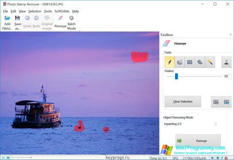 Скриншот программы Photo Stamp Remover для Windows 7