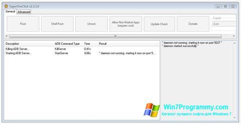 Скриншот программы SuperOneClick для Windows 7