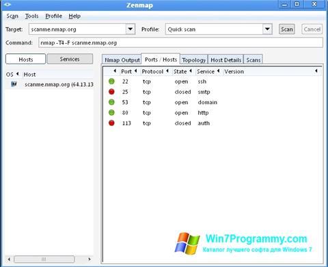 Скриншот программы Nmap для Windows 7