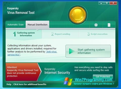 Скриншот программы Kaspersky Virus Removal Tool для Windows 7