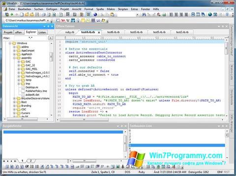 Скриншот программы UltraEdit для Windows 7