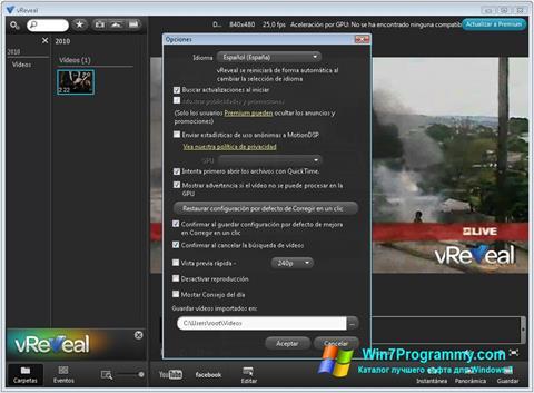Скриншот программы vReveal для Windows 7