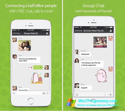 Скриншот программы WeChat для Windows 7