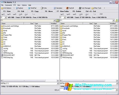 Скриншот программы File Master для Windows 7