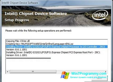 Скриншот программы Intel Chipset Device Software для Windows 7