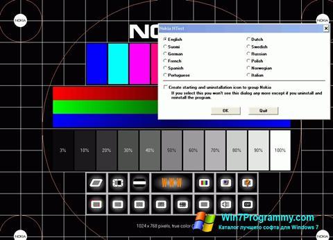 Скриншот программы Nokia Monitor Test для Windows 7