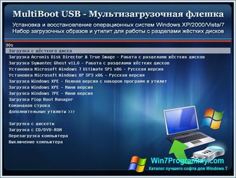 Скриншот программы MultiBoot USB для Windows 7