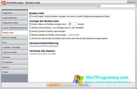 Скриншот программы AOL Instant Messenger для Windows 7