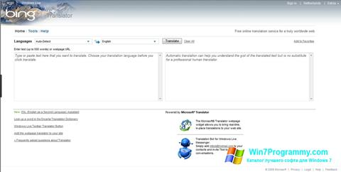 Скриншот программы Bing Translator для Windows 7