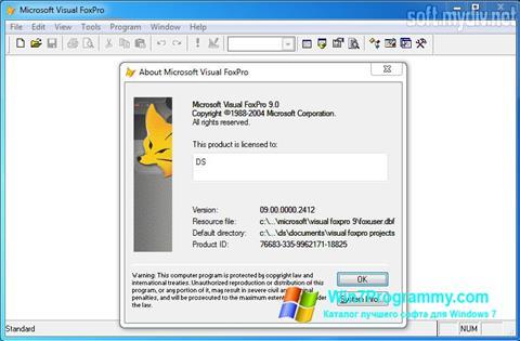 Скриншот программы Microsoft Visual FoxPro для Windows 7