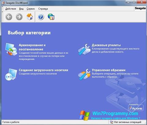 Скриншот программы Seagate DiscWizard для Windows 7