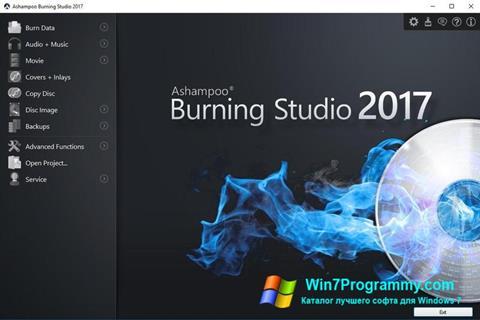 Скриншот программы Ashampoo Burning Studio для Windows 7