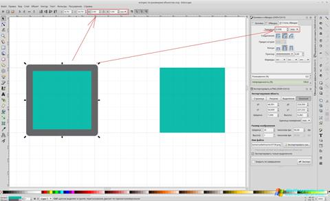 Скриншот программы Inkscape для Windows 7