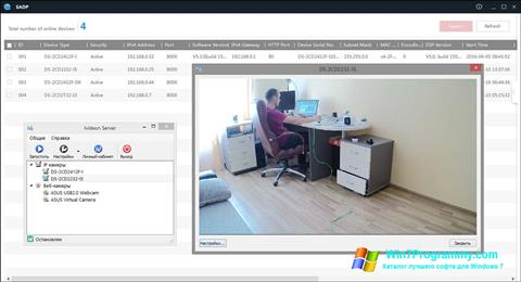 Скриншот программы Ivideon Server для Windows 7