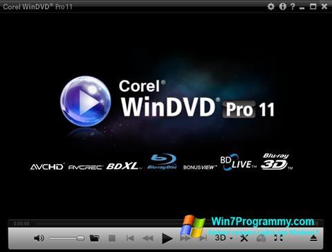 Скриншот программы WinDVD для Windows 7