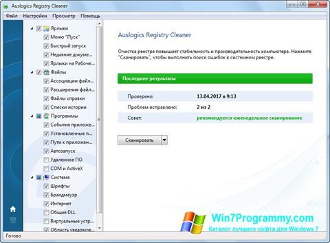 Скриншот программы Auslogics Registry Cleaner для Windows 7