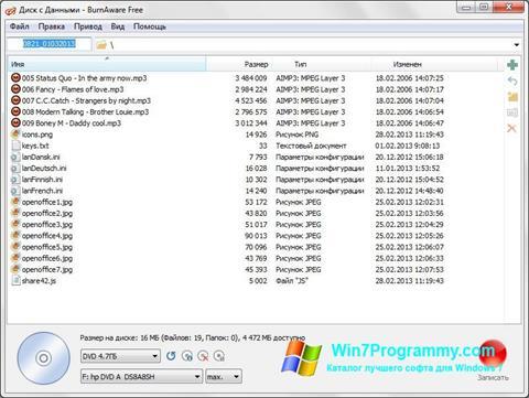 Скриншот программы BurnAware Free для Windows 7