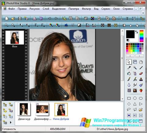 Скриншот программы PhotoFiltre Studio X для Windows 7